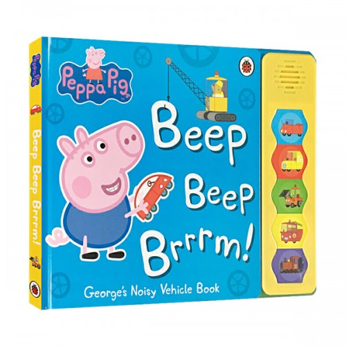 Peppa Pig : Beep Beep Brrrm (Board Sound Book, 영국판)