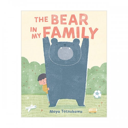 The Bear in My Family (Hardcover)