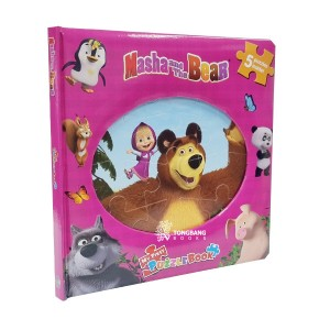 Masha & the Bear My First Puzzle Book (Board book)
