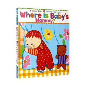 Where is Baby's Mommy? (Board book)