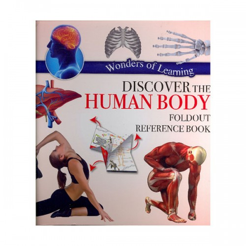Discover Human Body Foldout Reference Book (Hardcover)