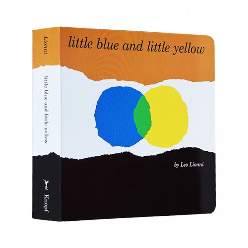 레오 리오니 : Little Blue and Little Yellow (Board book)