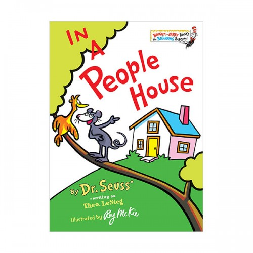 Bright & Early : In a People House (Hardcover)