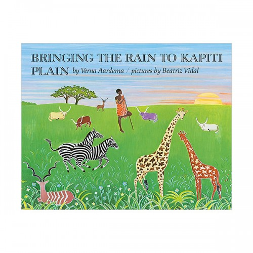 Rise and Shine : Bringing the Rain to Kapiti Plain (Paperback)