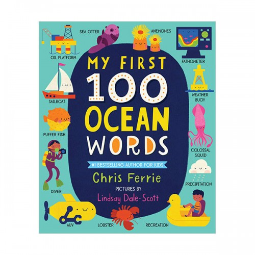 My First 100 Ocean Words (Board book)
