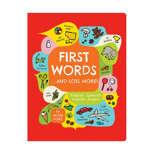 First Words . . . and Lots More! (Board book)