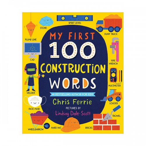My First 100 Construction Words (Board book)