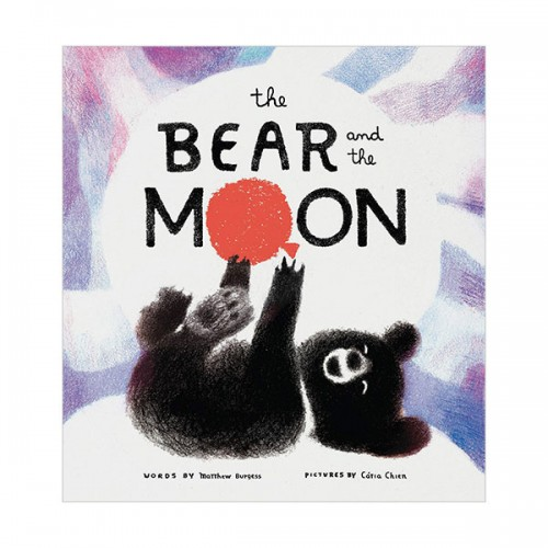 The Bear and the Moon (Hardcover)