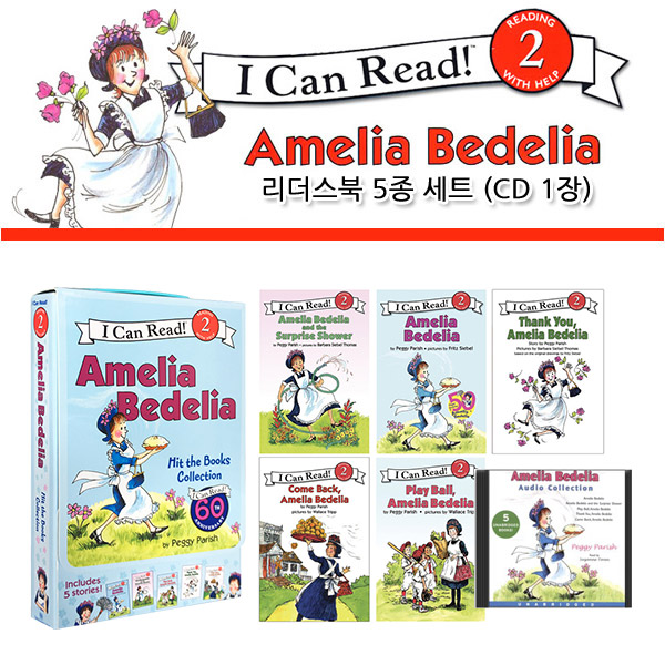 I Can Read! Level 2 : Amelia Bedelia 5종 +CD 세트(Paperback, Audio CD)