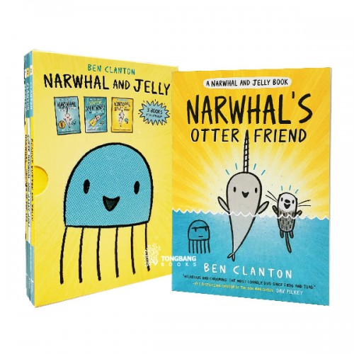 A Narwhal and Jelly Book 코믹스 4종 세트 (Paperback) (CD없음)