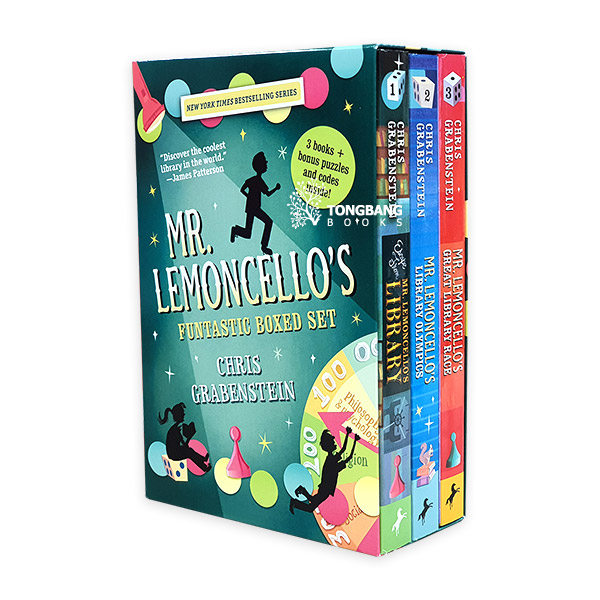 Mr. Lemoncello's Funtastic Boxed Set 3종 박스세트 (Paperback, 3권) (CD미포함)