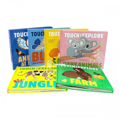 Touch and Explore 보드북 8종 세트 (Board book) (CD 없음)