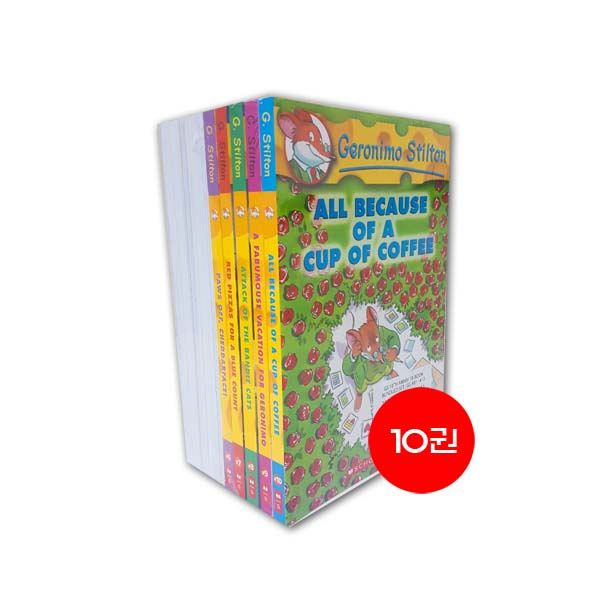 Geronimo Stilton #01-10 Bundle Set (Paperback, 10종)(CD미포함)