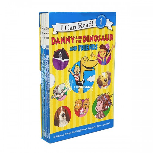 I Can Read 1 : Danny and the Dinosaur and Friends Box Set (Paperback) (CD미포함)