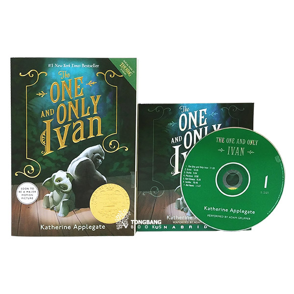 The One and Only Ivan Book & CD 세트 (Book&CD, Newbery)