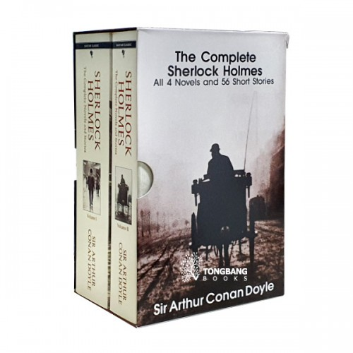 The Complete Sherlock Holmes: All 4 Novels and 56 Short Stories (Paperback, Boxed Set) (CD미포함)