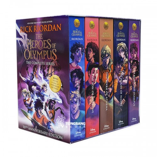 Heroes of Olympus 5 Books Boxed Set (Paperback, 10th Anniversary Edition) (CD미포함)