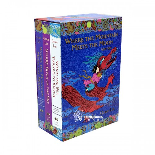 Where the Mountain Meets the Moon Gift Set (Paperback) (CD미포함)