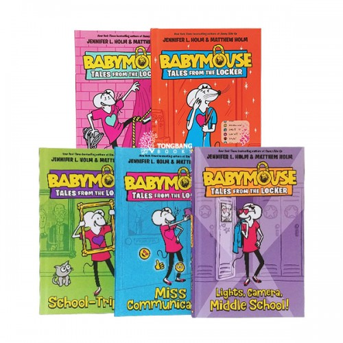 Babymouse Tales from the Locker #01-4 챕터북 세트 (Hardcover) (CD없음)