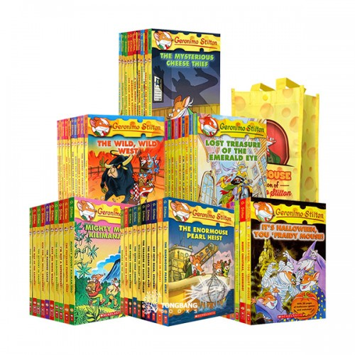 Geronimo Stilton #01~60 Bundle Set (Paperback, 60종, 보조가방) (CD미포함)