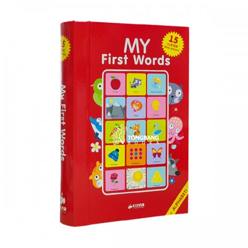 My First Words : 15 CLEVER Mini-Books Box Set (Board book, 15종)