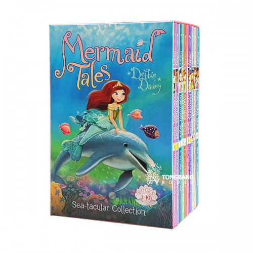 Mermaid Tales Sea-tacular Collection Books #01-#10 (Paperback, 10종) (CD 미포함)