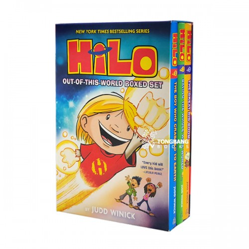 Hilo Out-of-This-World #01-3 코믹스 Boxed Set (Hardcover, 풀컬러)(CD없음)