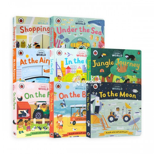 Little World : A push-and-pull adventure 보드북 4종 세트 (Board book, 영국판) (CD 미포함)