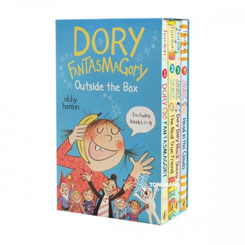 Dory Fantasmagory #01-4 : Outside the Box Set (Paperback)(CD없음)
