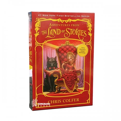 Adventures from the Land of Stories Boxed Set (Hardcover) (CD미포함)