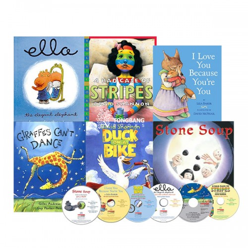 Scholastic Read-Along Book & CD 8종세트 (Paperback+CD, 영국판)