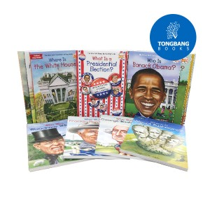 Who Were American Presidents 15종 세트 (Paperback)(CD없음)