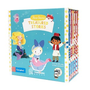 First Stories 5 Books Slipcase Pack A (Boardbook, 영국판)(QR음원)