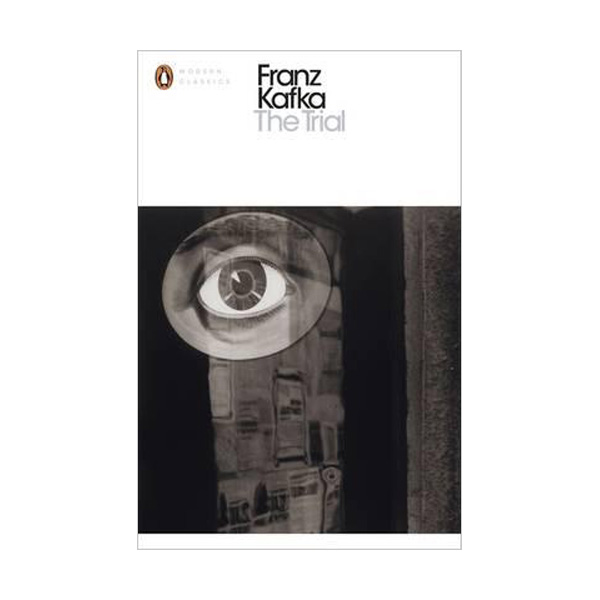 Penguin Modern Classics : The Trial : 심판 (Paperback)