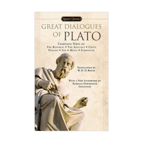 Signet Classics : Great Dialogues of Plato (Mass Market Paperback)