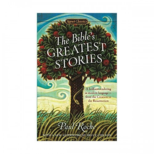 Signet Classics : The Bible's Greatest Stories (Mass Market Paperback)
