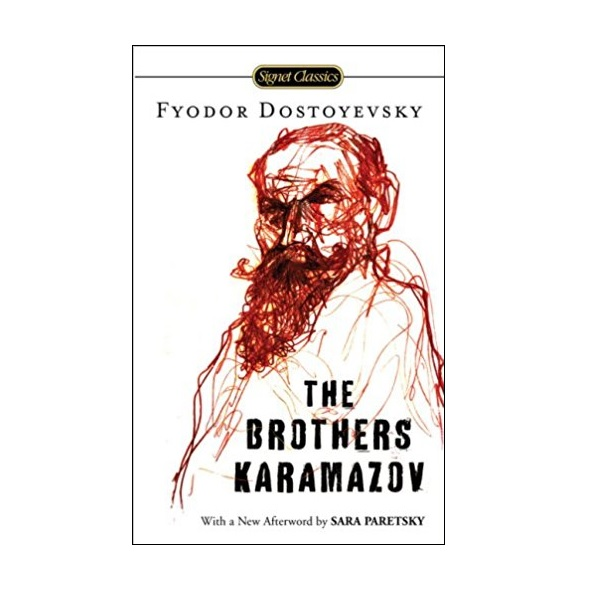 Signet Classics : The Brothers Karamazov : 카라마조프 가의 형제들 (Mass Market Paperback)