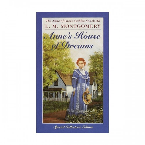 RL 6.1 : Anne of Green Gables Novels #5 : Anne's House of Dreams (Mass Market Paperback)