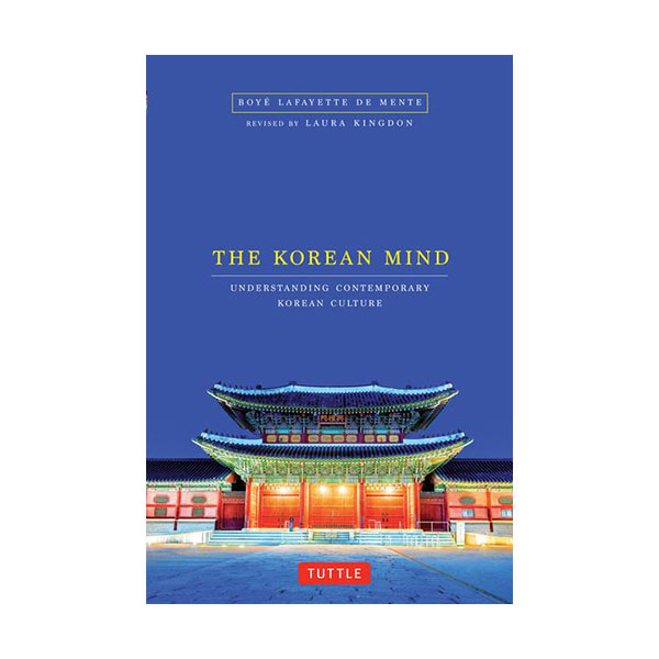 The Korean Mind : Understanding Contemporary Korean Culture (Paperback)