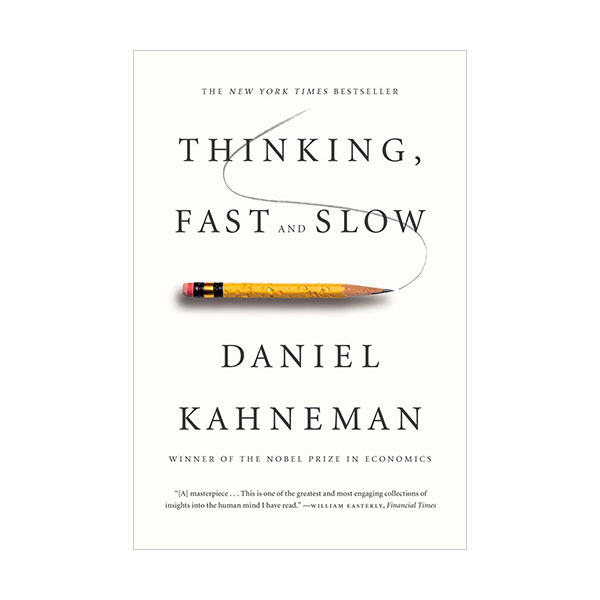 Thinking, Fast and Slow (Paperback,미국판)