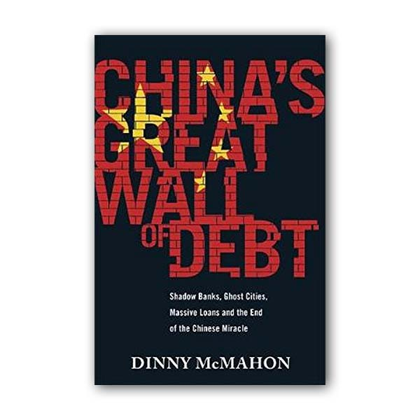 China's Great Wall of Debt: Shadow Banks, Ghost Cities, Massive Loans and the End of the Chinese Miracle (Paperback, 영국판)