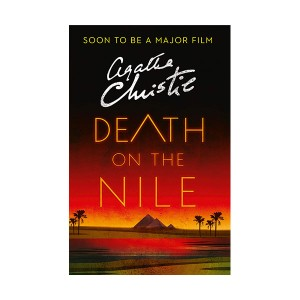 Agatha Christie : Death on the Nile (Paperback,영국판)