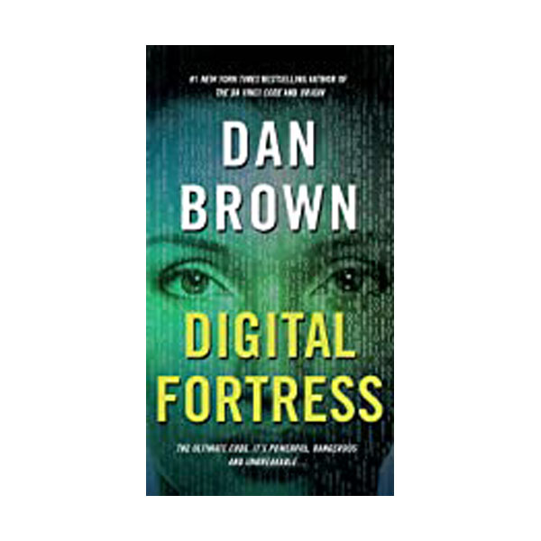 Digital Fortress (Mass Market Paperback)