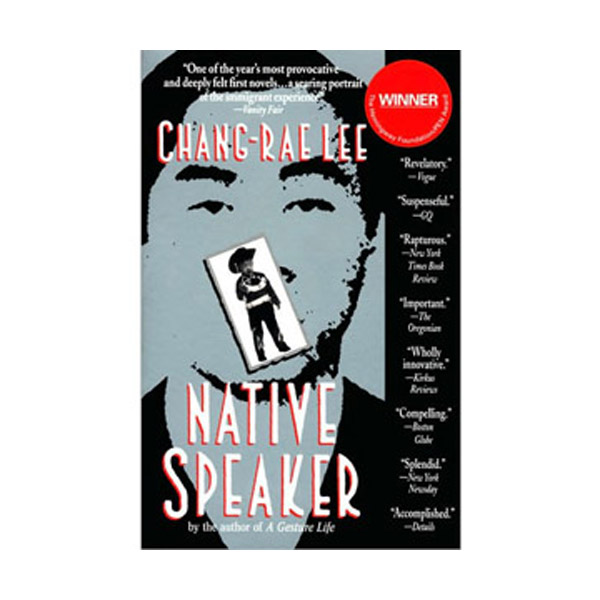 [AP Literature] Native Speaker 영원한 이방인 (Paperback)