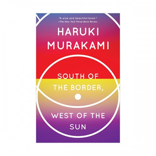 South of the Border, West of the Sunn : 국경의 남쪽, 태양의 서쪽 (Paperback)