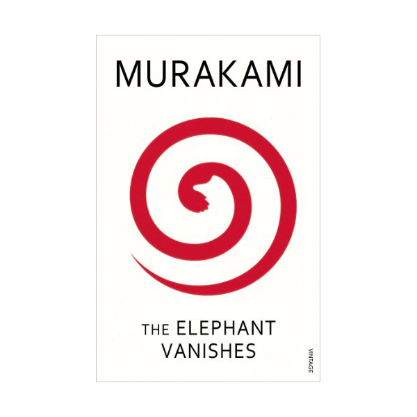 The Elephant Vanishes (Paperback, 영국판)