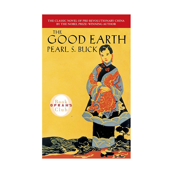 The Good Earth (Mass Market Paperback)