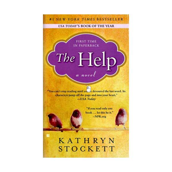 The Help (Mass Market Paperback)