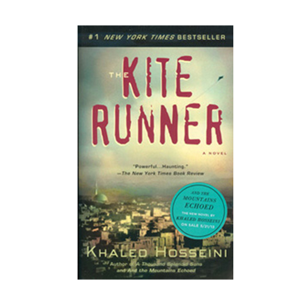 The Kite Runner (Mass Market Paperback,10th Anniversary Edition)