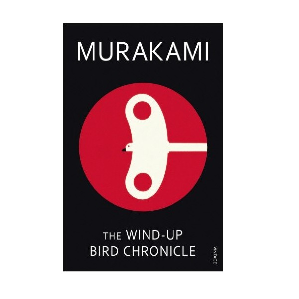 The Wind-Up Bird Chronicle : 태엽 감는 새 (Paperback)
